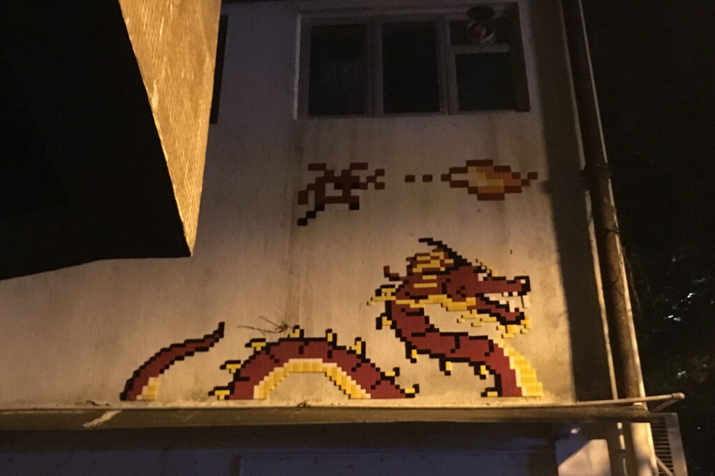 street art invader hong kong