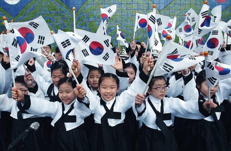 voyage coree du sud